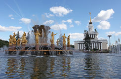 VVC Moscow, the Fountain of People's friendship Stock Images