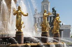 VVC, pavillion principal et fontaine Photographie stock