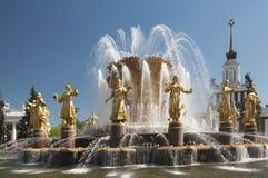 VVC, pavillion principal et fontaine Photos libres de droits