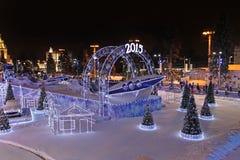 VVC (vroegere HDNH) tentoonstellingscentrum in de winternacht, Moskou Stock Foto