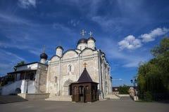 Vvedensky female monastery Episcopal Serpukhov Royalty Free Stock Image
