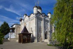 Vvedensky female monastery Episcopal Serpukhov Royalty Free Stock Images