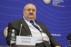 Vyacheslav Ruksha Stock Photo