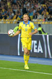 Vyacheslav Shevchuk is holding the ball Stock Image