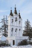 Vyazema's estate belltower Stock Image