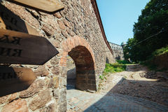 Vyborg Royalty Free Stock Photo