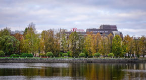 Lake at autumn in Vyborg, Russia Royalty Free Stock Photo