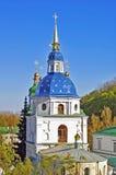 Vydubitsky monastery Stock Photo