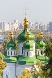 Vydubychi Monastery located with panoramic view on Kiev. Panoramic view of Kiev, Ukraine. Botanical Garden royalty free stock photos