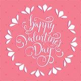 Vykort för dag för valentin` s med en härlig bild av hjärta Arkivfoton