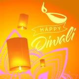 Vykort f?r den Diwali festivalen med den realistiska himmellyktor och mandalaen Lyckligt Diwali begrepp, gradbeteckning Typografi stock illustrationer