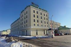 Vyksa, Russland - 9. Februar 2016 Batashev-Hotel in der Mitte von Vyksa Stockfoto