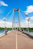 Vynogradovskiy Bridge in Krasnoyarsk. Vynogradovskiy Bridge is a cable-stayed bridge over the canal of the Yenisei, leads to Tatyshev island in Krasnoyarsk Royalty Free Stock Images
