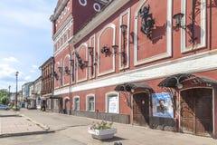 Vyshny Volochek Theater van het Vyshnevolotsky het Regionale Drama stock foto's