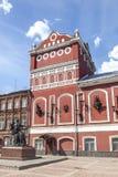 Vyshny Volochek Theater van het Vyshnevolotsky het Regionale Drama stock foto