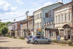 Vyshny Volochyok De straat van de Vanchakovalijn Cityscape stock foto