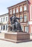 Vyshny Volochyok Monument aan Catherine II stock fotografie