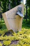 Vysoka kasztel, republika czech, Europa Zdjęcie Royalty Free