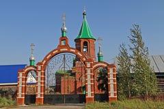 Vysokovka The Second, Chuvash Republic. Church of the Trinity of Royalty Free Stock Image