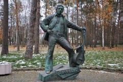 Vysotsky V S Fotografía de archivo libre de regalías