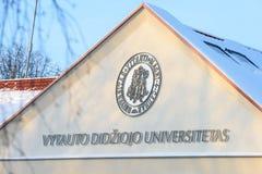 Vytautas Magnus University, Kaunas, Litauen stockbild