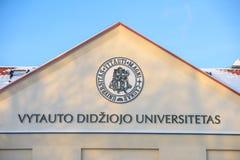 Vytautas Magnus University, Kaunas, Lithuania Stock Photography