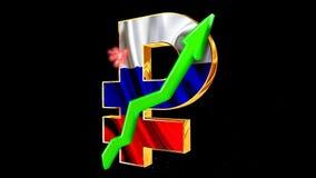 Währungszeichen mit einem Grün herauf Pfeil mit einem Gruß Konzept für Wachstum der Wirtschaft stock video footage