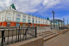 Wózek inwalidzki rampa od powstrzymywanie kompleksu w mieście Rosja Fotografia Royalty Free