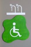 Wózek inwalidzki toalety znak Zdjęcia Royalty Free