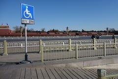 Wózka inwalidzkiego Dostępny znak obraz royalty free