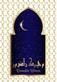 Wölben sich islamischer sichelförmiger Mondhalbmond Ramadan Kareem-Designs und Schattenbild der Moschee Fenster mit arabischem Mo stock abbildung