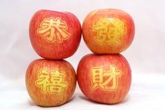 Wörter auf Äpfeln. Stockbild