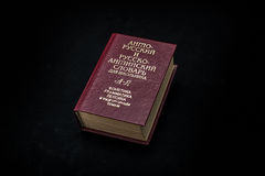 Wörterbuch Lizenzfreie Stockbilder