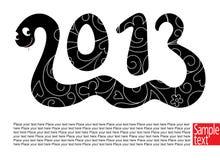 Wąż 2013 ilustracja wektor