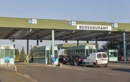 Węgierski customs punkt kontrolny w Beregsurany, Węgry Obrazy Royalty Free