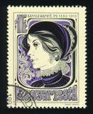 WĘGRY - OKOŁO 1980: Znaczek drukujący w Węgry pokazuje portreta Margit Kaffka pisarza około 1980, fotografia royalty free