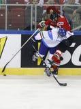 Węgry vs. Włochy IIHF mistrzostwa lodowego hokeja Światowy dopasowanie Obraz Royalty Free