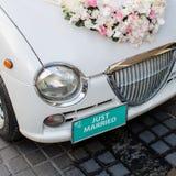 Właśnie Zamężny ślubu znak Zdjęcie Royalty Free