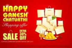 Władyka Ganesha dla Ganesh Chaturthi sprzedaży oferty Zdjęcia Stock