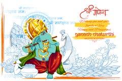 Władyki Ganpati tło dla Ganesh Chaturthi royalty ilustracja