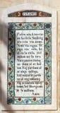 Władyki ` s modlitwa w Pater Noster kaplicie w Jerozolima zdjęcie royalty free