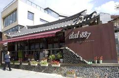 Włoska restauracja w tradycyjnej Koreańskiej architekturze zdjęcia royalty free