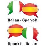 Włoski Hiszpański tłumacz Fotografia Royalty Free