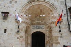 Wśrodku Armeńskiego patriarchata Jerozolima zdjęcia royalty free
