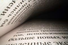 Wśrodku książkowego pojęcia Cyrillic słowa na otwartej książce z czarnym dramatycznym tłem i listy Edukacja, wiedzy poję fotografia stock