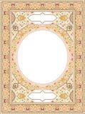 Wśrodku Modlitewnego Książkowej pokrywy Islamskiego wzoru w bladym colour royalty ilustracja