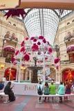Wśrodku sławnego GUMOWEGO wydziałowego sklepu w Moskwa Fotografia Stock