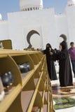 W Abu Sheikh Meczet Zayed Dhabi fotografia royalty free