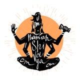 Władyka Shiva Typografia plakat Obraz Stock