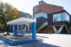 W Azja, chińczyk, Pekin, Taikoo Li Sanlitun dzielnica biznesu nowożytny budynek, sklep, Zdjęcie Royalty Free